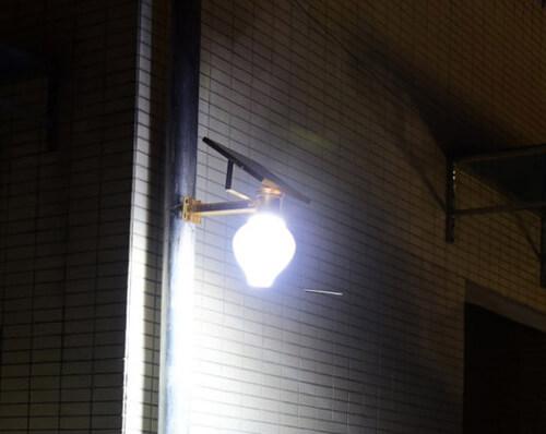 Đèn treo tường năng lượng mặt trời 60W BI-WL1060